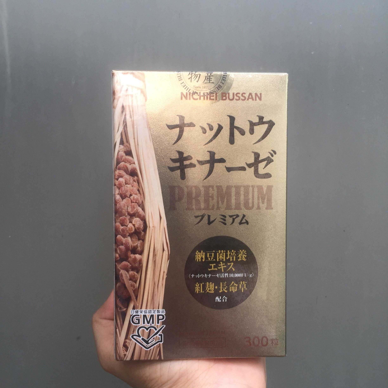 Vien-uong-phong-dot-quy-cao-cap-Nichiei-Bussan-Nattokinase-Premium-10-3